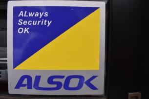 アルソック-1