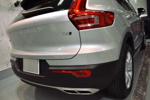 XC40-9
