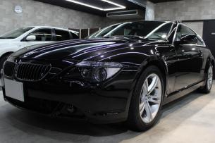 BMW 650i ブラックサファイア フロントバンパー左