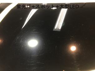 照明3アップ