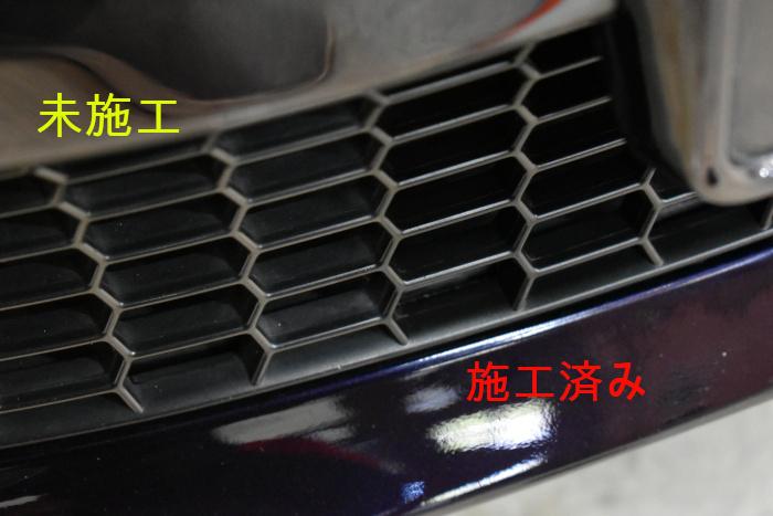 レクサスIS ベース-1