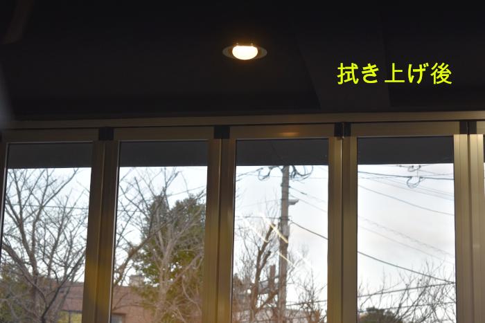 プラド窓拭き上げ後-2