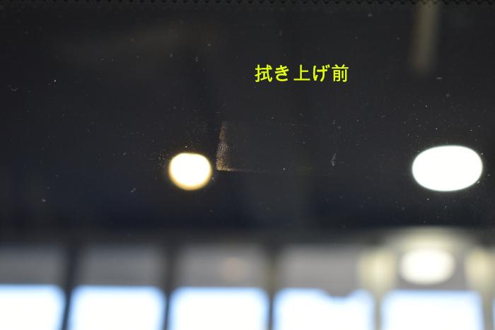 E250内窓拭き上げ前-1