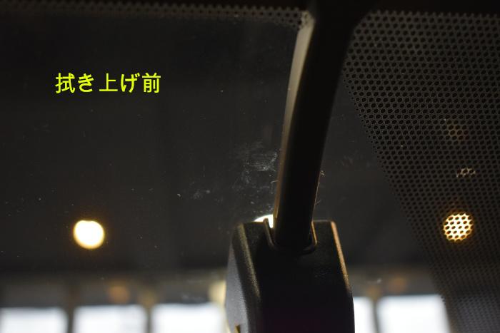 RAV4-窓-1