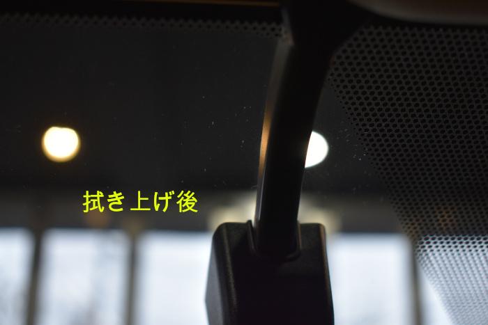 RAV4-窓-2