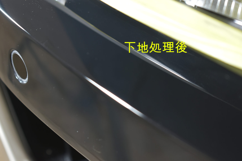 X3-下地後-2
