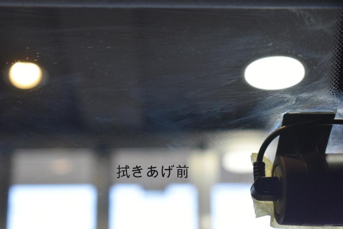 マカン内窓拭き上げ前-1