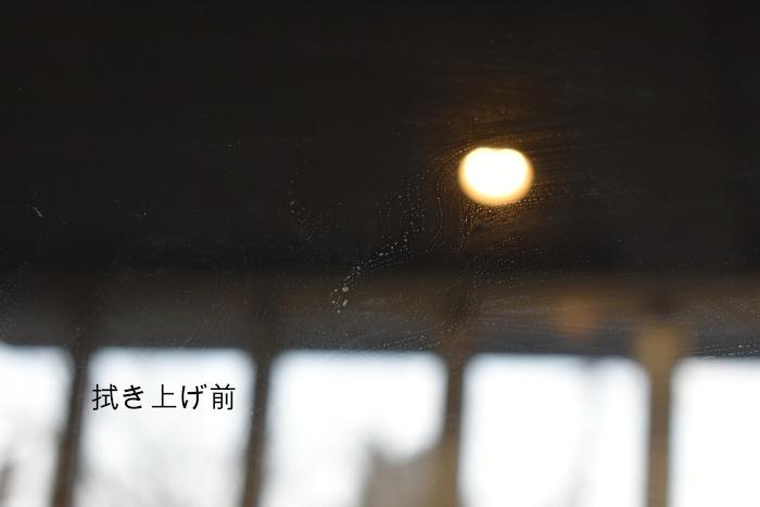 プラド窓拭き上げ前-1