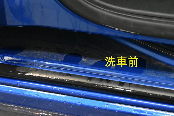 デイズドア洗車前-1