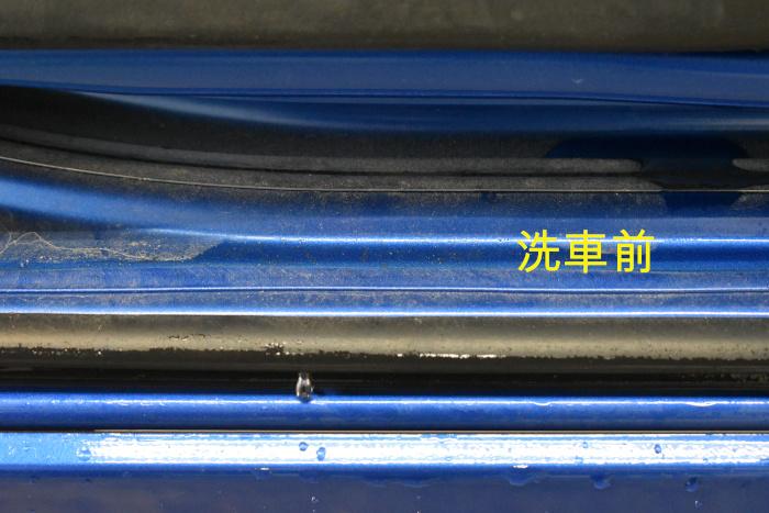 デイズドア洗車前-3