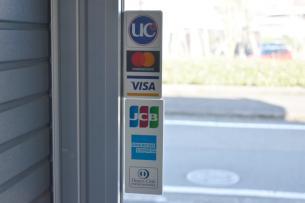 クレジットカード-3