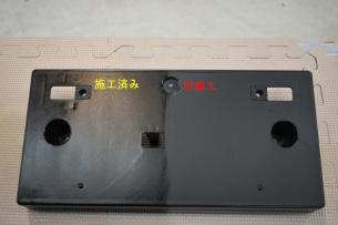 レクサスGS-ベース施工未施工比較2