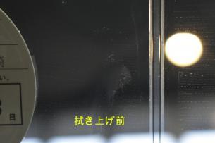 スペーシア内窓-1