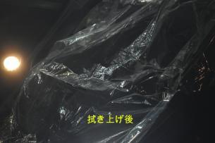 シビック-窓拭き上げ後-2