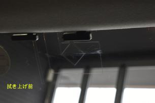 ルーミー窓拭きあげ前-1