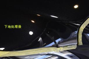E250-下地処理後-4