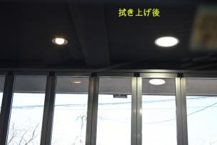 E250内窓拭き上げ後-2