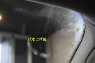 A3-窓拭きあげ前-1