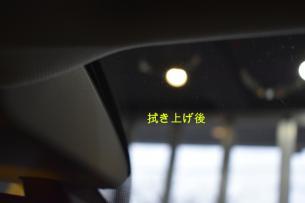 A3-窓拭き上げ後-4