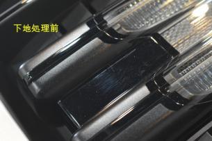 911-エンジンカバー下地前-1