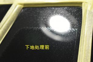 X3-窓下地前