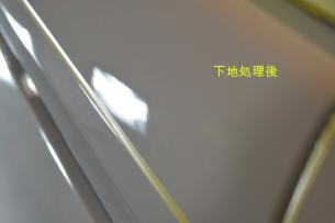 V220d-下地後-4