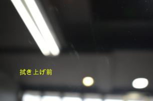 CX-5拭き上げ前-1