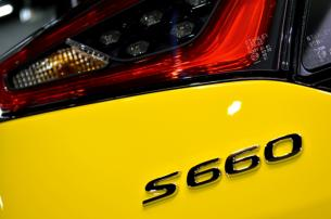 S660saisekou11.jpg