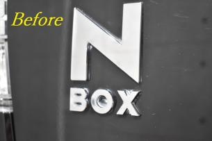 NBOX-9