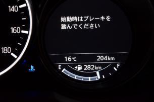 cx5黒09