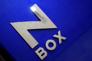 N-BOX013
