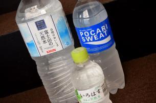 飲料水01