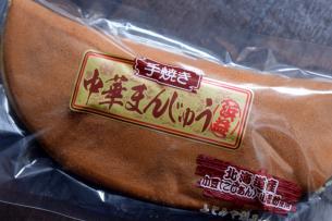 中華饅頭04