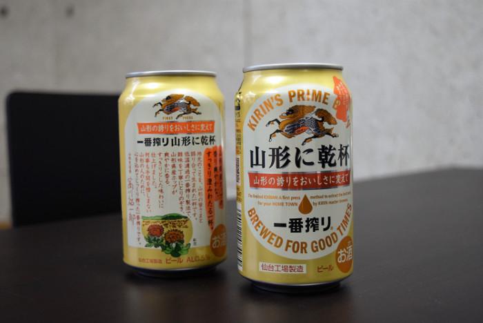 差入れ ビール