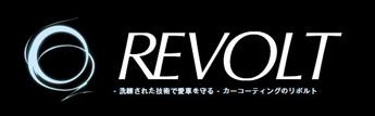 revolt123.jpg