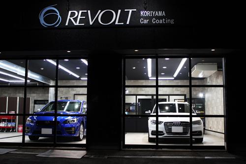 revolt_koriyama.jpg