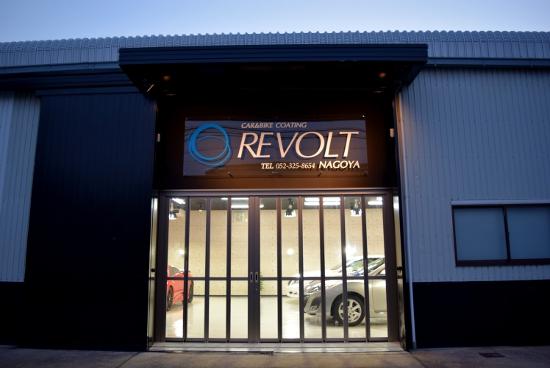 revolt_nagoya.jpg