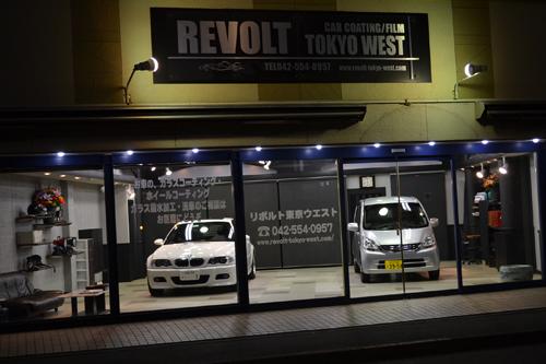 revolt_tokyo_west.jpg