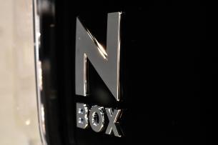 20210607nbox012.jpg