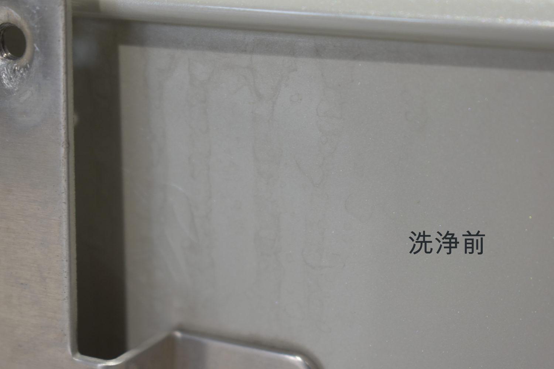 プジョー308-ナンバー裏洗浄前-5