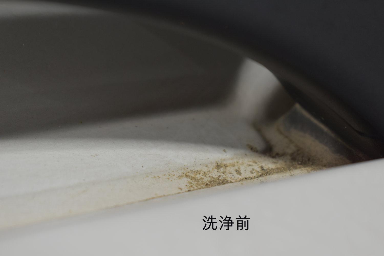 V220d-ルーフレール洗浄前-7