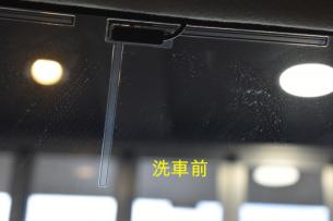 デイズ内窓洗車前-1