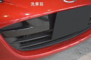 ロードスター洗車前-1