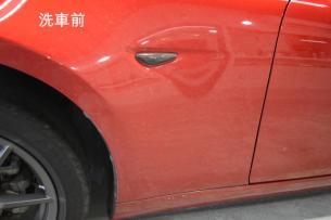 ロードスター洗車前-3