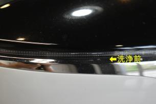 レクサスUX-ドアミラー洗浄前-1