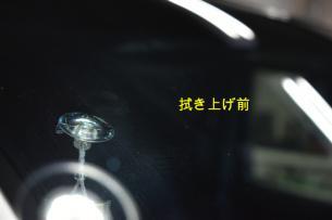 アルファード窓拭き上げ前-1
