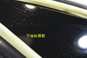 RX-窓下地前-1