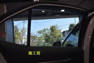 カムリドアフィルム施工前(車内)