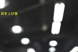 CLS-窓拭き上げ後