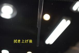 シビック-内窓-2